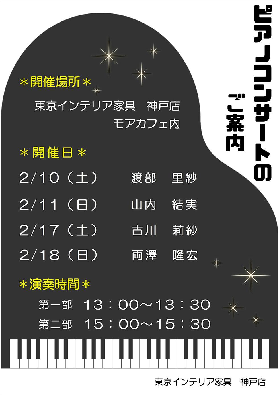 kobe-2018-01-01-ag